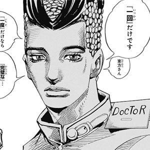 羽 伴毅(うーともき)のドクター・ウー